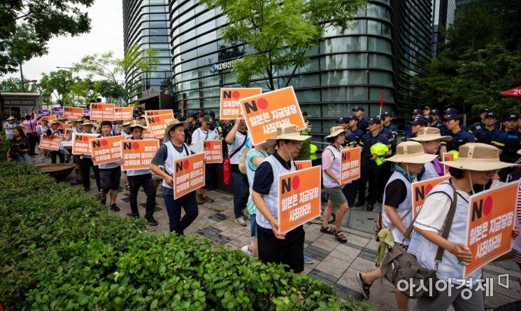 [포토]일본 경제침략 중단 촉구 행진