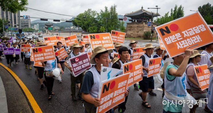 [포토]일본 사죄 촉구 행진