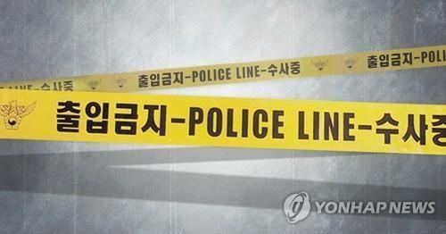 범죄 수사 / 사진=연합뉴스