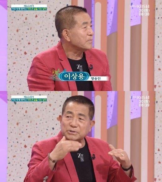 30일 방송된 KBS1 '아침마당'의 '화요초대석' 코너에는 '뽀빠이' 이상용이 출연해 건강관리 비결을 밝혔다/사진=KBS1 '아침마당' 화면 캡처