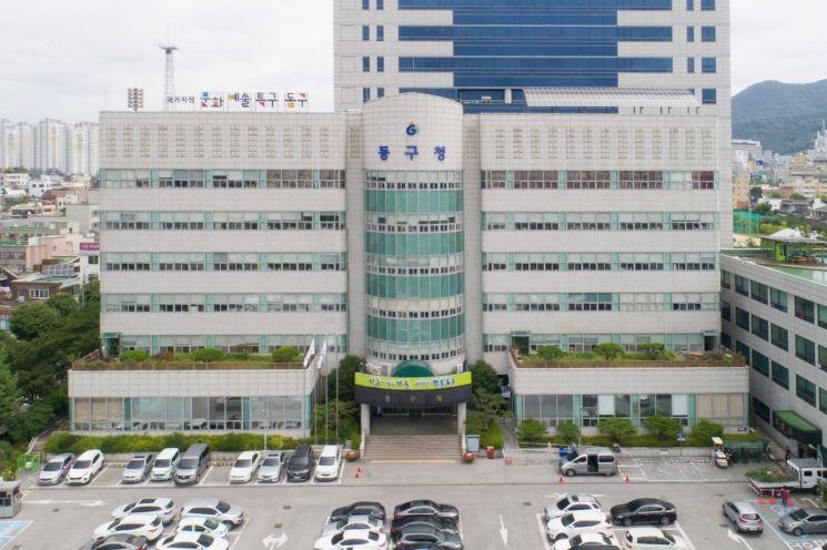 광주 동구 '강소형 잠재관광지 육성사업' 선정