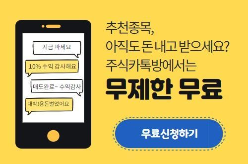 """남영비비안, 모나미 잇는 후속주 """"즉시 무료 제공"""""""