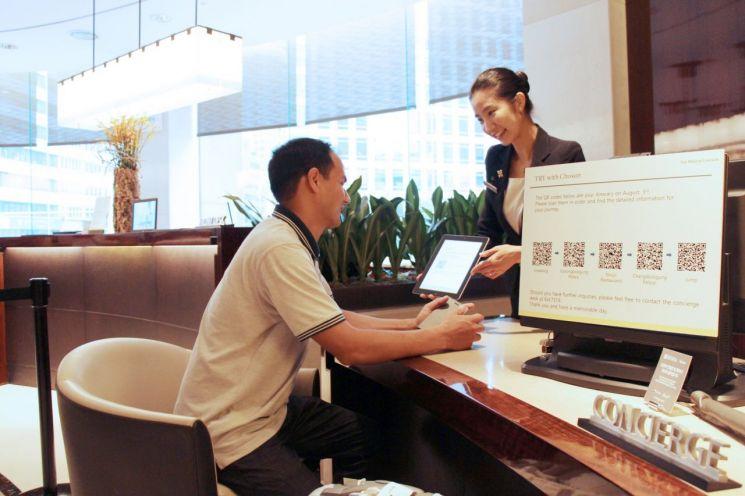 서울웨스틴조선호텔, 국내호텔 최초 QR코드 적용한 '스마트 컨시어지' 도입