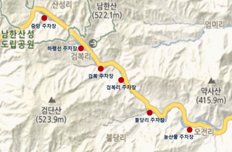 남한산성 '무료 셔틀버스' 1일부터 운행