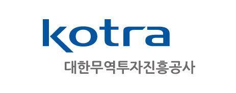 KOTRA, '글로벌 반도체 산업 동향 설명회·상담회 개최
