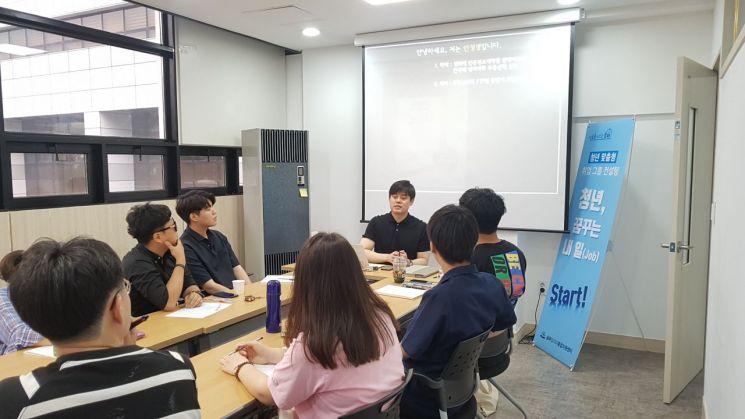송파구, 경단녀 취업 컨설팅