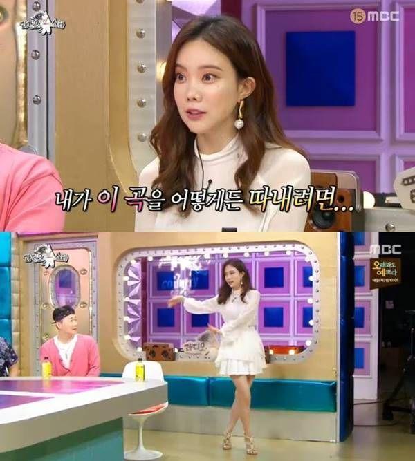 """[포토] '라디오스타' 김나희 """"송가인 이기려 댄스 까지…"""""""