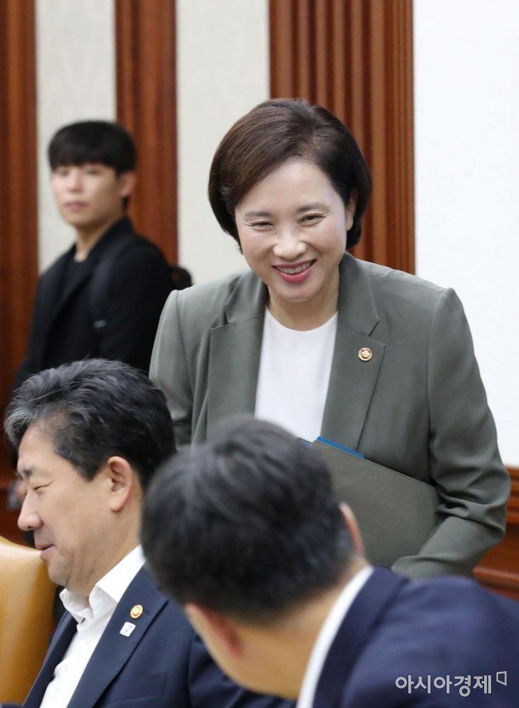 [포토]유은혜, 국정현안점검조정회의 참석