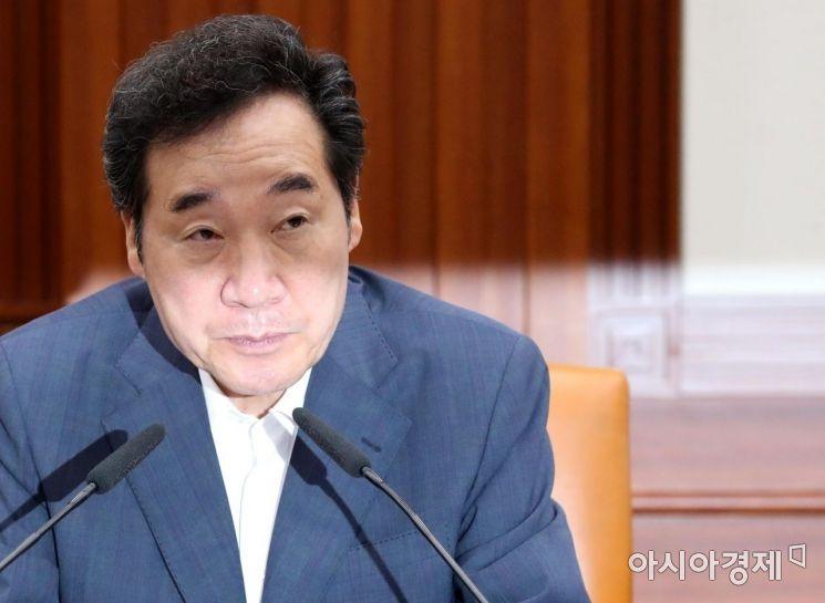 이낙연 더불어민주당 의원. 사진=아시아경제DB