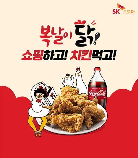 """8월 한 달간 프로모션…SK스토아 """"여름나기 지원해 드려요"""""""