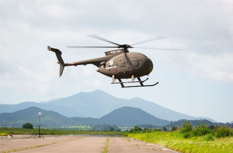 대한항공, 500MD 무인헬기 초도비행 성공