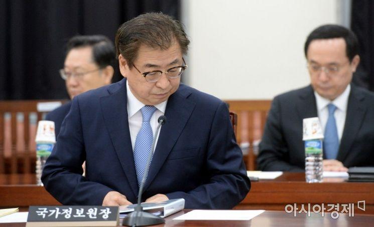 [포토] 국회 정보위 출석한 서훈 원장