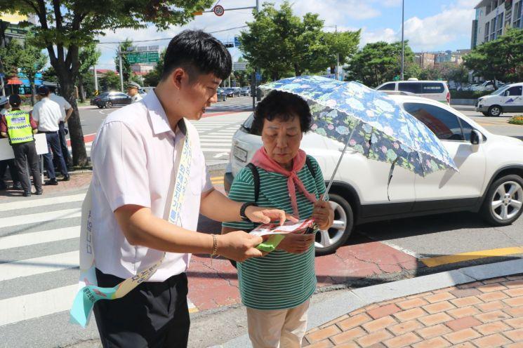 광주 동부소방서 '주택용 소방시설 설치 캠페인' 전개