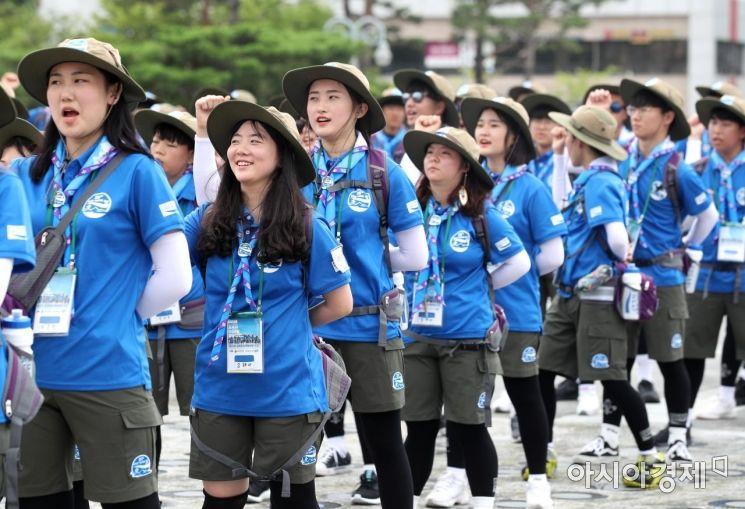 [포토]평화를 염원하는 청소년들