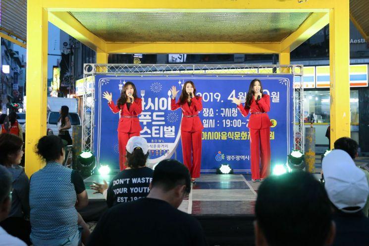 광주 동구, 3일 아시아음식문화지구 푸드페스티벌 개최