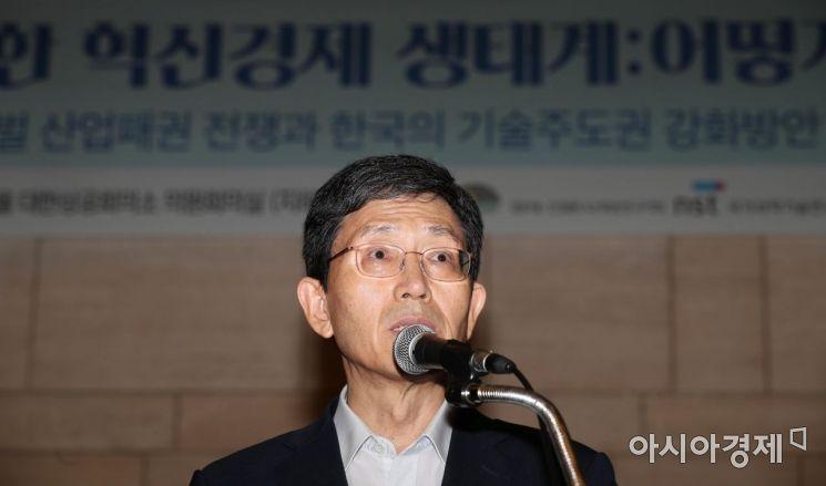 [포토]'글로벌 산업패권 전쟁과 한국의 기술주도권 강화방안' 세미나