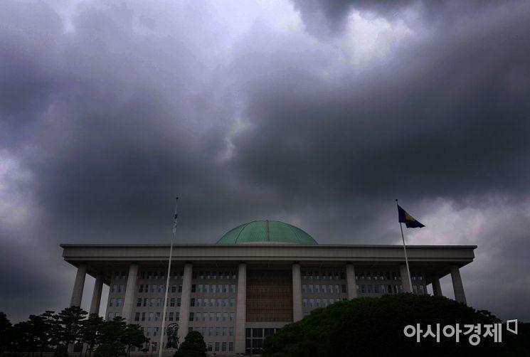 [포토] 먹구름 몰린 국회