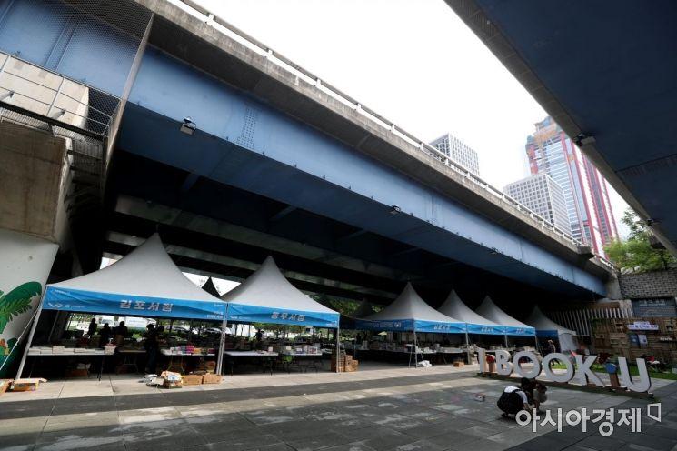 [포토]두근두근 다리밑 헌책방 축제