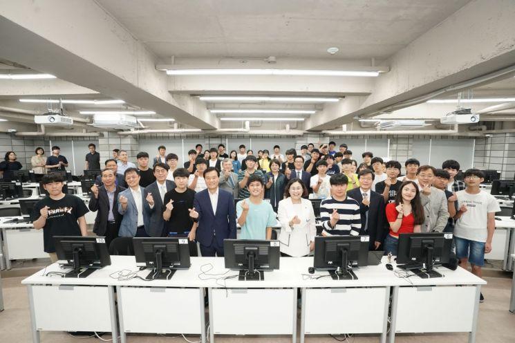 성북구, 국민대·한성대 등 대학자원 활용 진로체험 교육