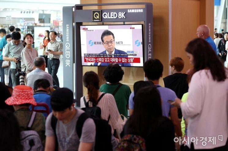 [포토]한국 '백색국가' 제외 의결 뉴스 보는 시민들