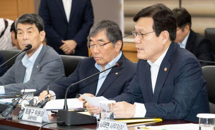 최종구 금융위원장(오른쪽)이 지난 3일 정부서울청사 금융위원회에서 열린 일본 수출 규제 대응 간담회에서 모두발언을 하고 있다. (사진=금융위원회)
