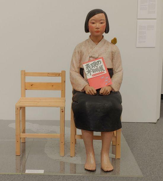 일본 아이치현 나고야시 아이치현문화예술센터 8층에 전시된 평화의 소녀상[이미지출처=연합뉴스]