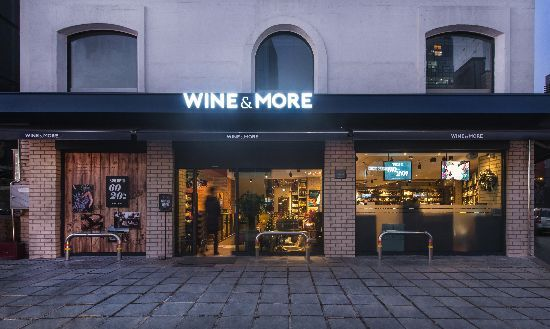 와인에 예술을 더하다... 신세계L&B, 와인 용품 공모전 열어