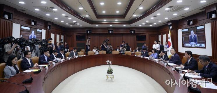 [포토] 일본 수출규제 대응 관계장관회의