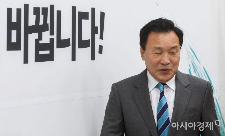 [포토]최고위 참석한 손학규 대표