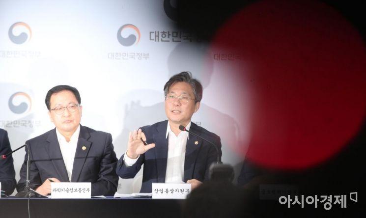 [포토] 정부 대책 발표하는 성윤모 장관