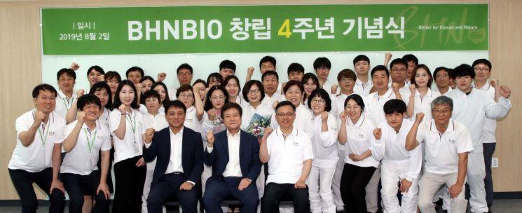 교촌그룹 '비에이치앤바이오', 창립 4주년 기념식 개최