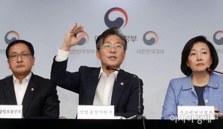 [포토] 브리핑하는 성윤모 장관