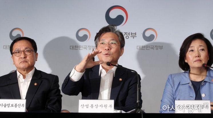 [포토] 정부, 소재·부품·장비 경쟁력 강화대책 발표