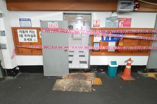부산 광안리 해수욕장 인근 회센터 공중화장실에서 정화조 유독가스에 노출된 여고생이 의식불명 상태에 빠졌다./사진=부산 경찰청 제공