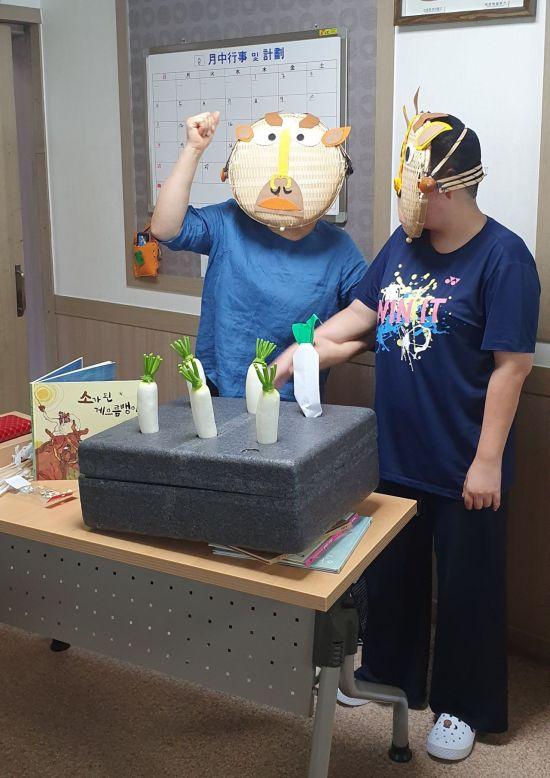 광주 금호평생교육관, 장애인 독서프로그램 운영