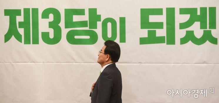 [포토]국민의례하는 정동영 대표