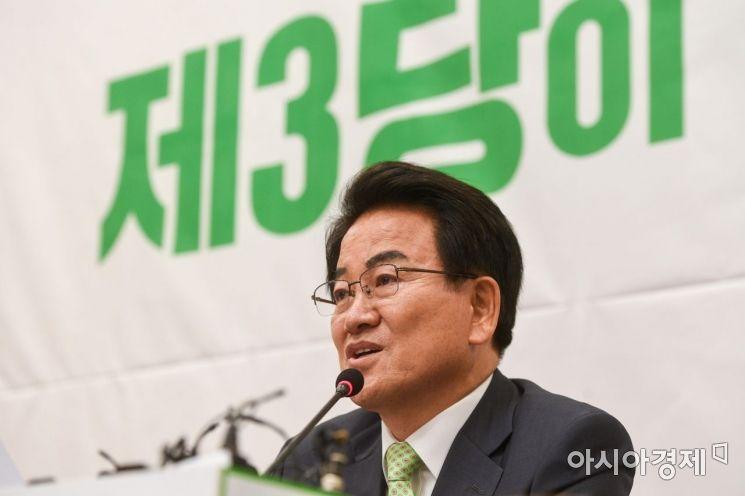 [포토]정동영, '내년 총선 목표 제3당'