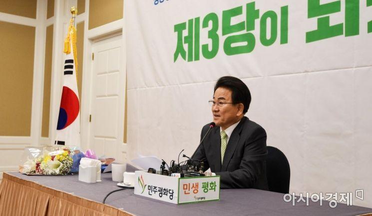 [포토]정동영, '제3당을 향해'