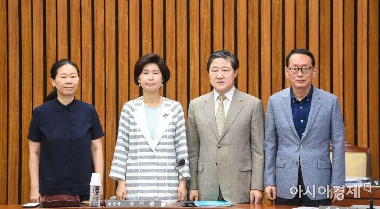 [포토]국회 사개특위 위원장에 유기준 자유한국당 의원