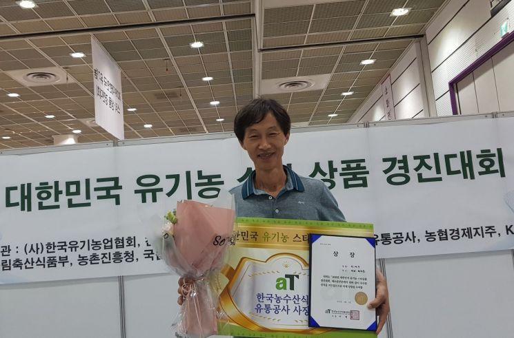 한계수 씨가  '제18회 친환경 유기농 무역박람회 2019' 대한민국 유기농 스타 상품 경진대회에서 한국농수산식품유통공사장상을 받았다. 사진=화순군 제공