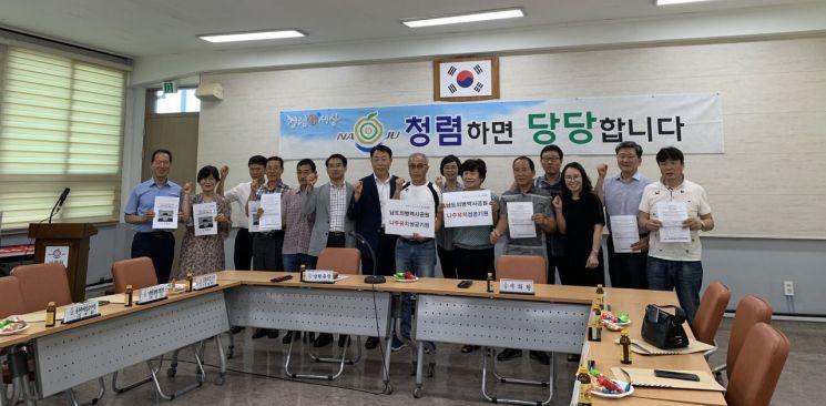 나주시 '남도의병역사공원' 유치 점화