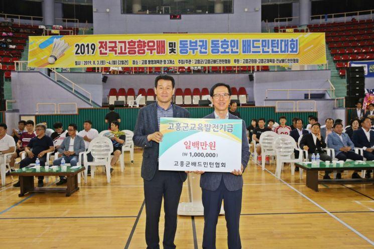 고흥군, 전국고흥향우배 및 동부권 친선 배드민턴 대회 성료