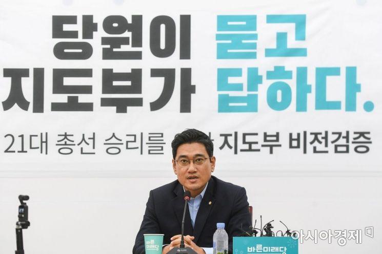 [포토]오신환 원내대표, 혁신위 공개검증 참여
