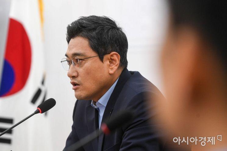 [포토]발언하는 오신환 원내대표