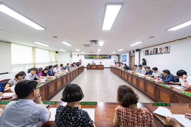 광진구, 일본 수출 규제 관련 규탄대회 열어
