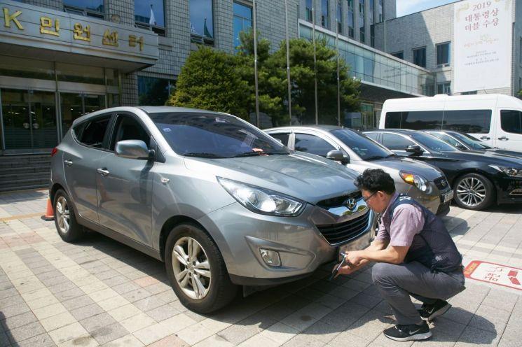 서울시, 자동차 영치 민원 스마트폰으로 처리…다음달 1일부터