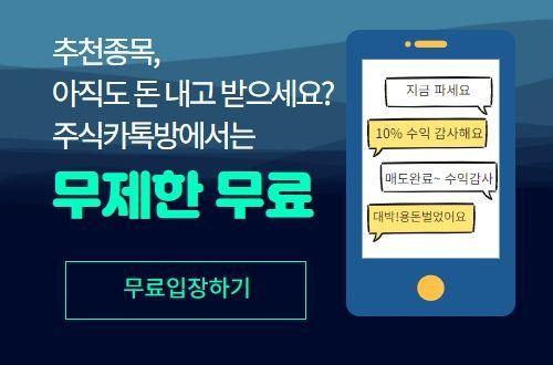 """아가방컴퍼니, 깨끗한나라 상승 적중 """"다음 후속주 또 있다"""""""