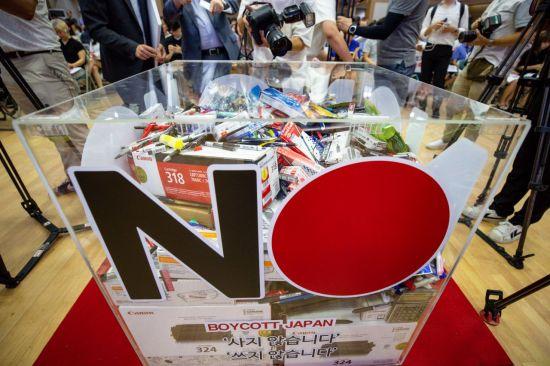 일본의 수출규제를 비롯한 경제도발이 이어지고 있는 6일 서울 서대문구청에서 직원들이 일본제품 사용중단을 촉구하며 타임캡슐에 담은 일본제품을 공개하고 있다./강진형 기자aymsdream@