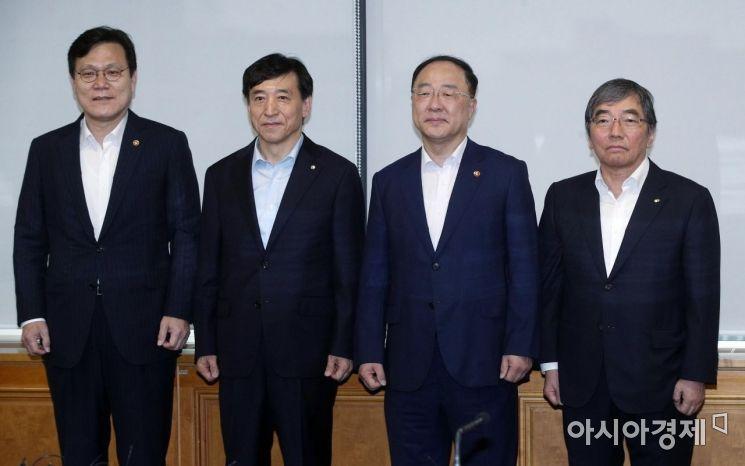 [포토] 한자리에 모인 홍남기-이주열-최종구-윤석헌