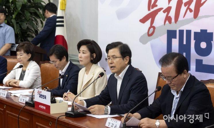 [포토] 자유한국당, 최고위-중진의원 연석회의